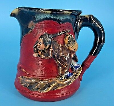 Vintage Japanese Sumida Gawa Red Pottery Small Pitcher / Creamer / Mug Signed