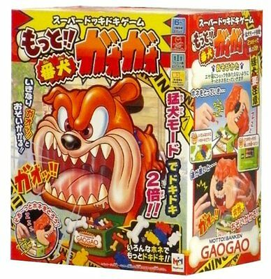 More !! watchdog Gao Gao Game Party goods From Japan from Japan