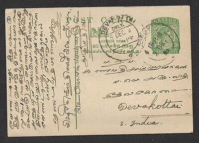 (111cents) Ceylon 1941 KGVI 3c Postcard used Kandy
