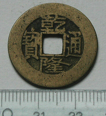 1736-1795 CHINA Coin Kaotsung Emperor - 1 CASH - Coin Ch'ien-lung - Schjöth-1464