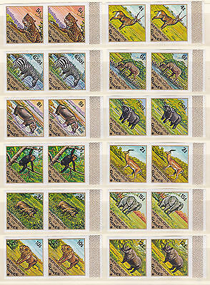 Guinea,  Wild Animals in pairs,  Imperf. Set. 1975  MNH.