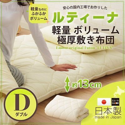 FUTON mattress shikifuton MADE in JAPAN feel good Thickness 13 cm New white 173