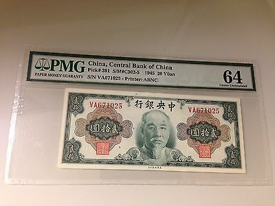 Central Bank Of China,1945 20 Yuan Banknote,Pick#391,PMG,*Lin Sen* Portrait,RARE