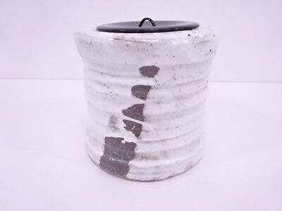 2989354: Japanese Tea Ceremony / Kohiki Mizusashi (Water Jar) / Artist's Work