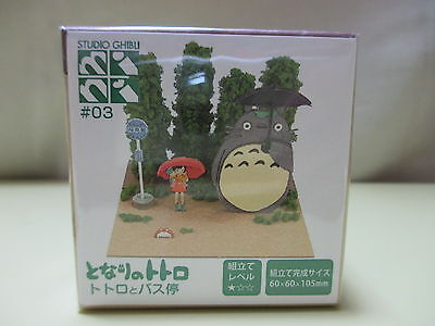 Miniatuart Paper Craft Miniature My Neighbor Totoro Bus Stop Studio Ghibli Mini