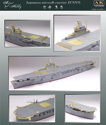 Artist hobby 270009 1/700 JAPANESE AIRCRAFT CARRIER JUNYO detail up FOR TAMIYA