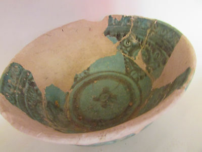 Rare antique Islamic decorated ceramic bowl, restored