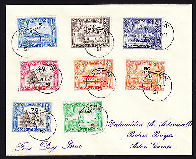 1951 KGVI KG6 Aden stamps with currency overprints on FDC First Day Cover FDI
