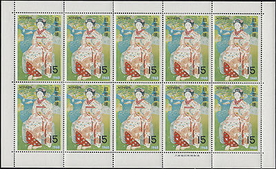 Japan: Gemälde Frau & Folklore / Philately Week 1968, Kleinbogen 5x2 Marken **