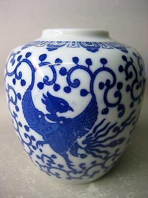 Vintage Japanese blue and white porcelain ginger jar