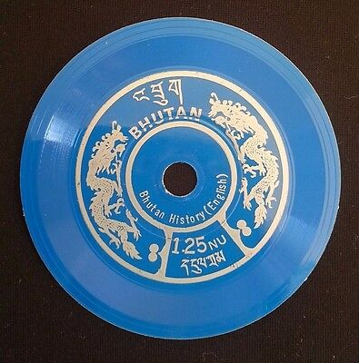 Bhutan Phonograph Record Stamp Unused