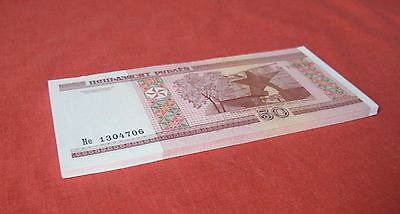 BELARUS 2000 ISSUE 50 RUBLEI RUBLES BANKNOTES x 40 MINT UNCIRCULATED CONSECUTIVE