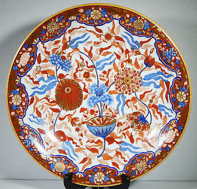 "Large 14"" Vintage Hand Painted Asian Japanese Imari Charger Plate Gilt Ornate"