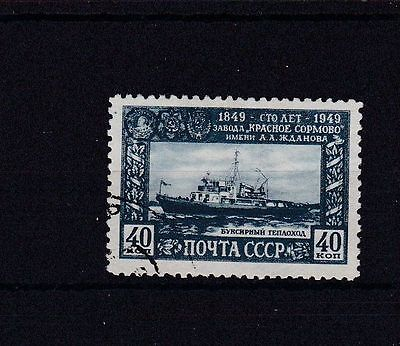 T28099 Sowjetunion Russia 1355 gest./used Schiffe ships