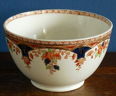 A Hand coloured Art Nouveau Style sugar bowl William Hudson Sutherland China