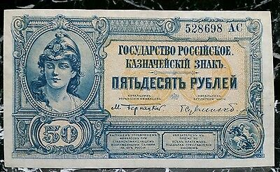 Russia USSR c.1920 South 50 Ruble . High grade