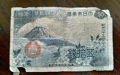 50 Sen Japan Military Currency WWII Paper Bills - Japanese bank note 1940s #6