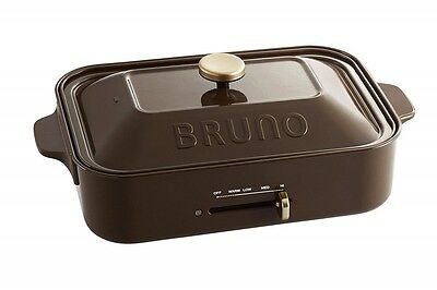 BRUNO compact hot plate BOE021-BR Brown Multi Plate Set Ceramic Coated Pan NEW