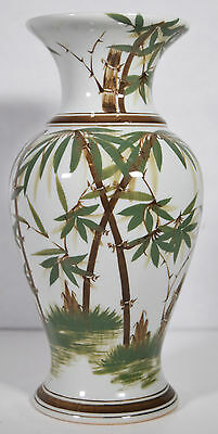 """8"""" Vintage Hand Painted Asian Japanese Vase Bamboo Plant Leaves Waterscape"""