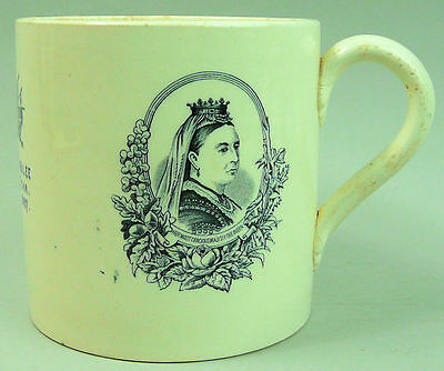 Queen Victoria 1887 Golden Jubilee Commemorative Large Pottery Tankard