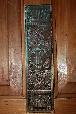 Antique Copper Door Push Plate East Lake Architectural Salvage AUTHENTIC, Patina