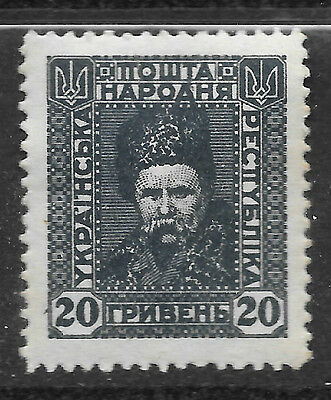 Ukraine 1921 Early Issue Mint Hinged 20r