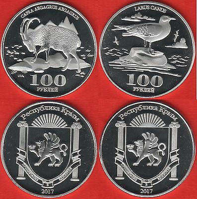 "Crimea (Crimee, Krym) set of 2 coins: 100 roubles 2017 ""Animals"" PROOF"