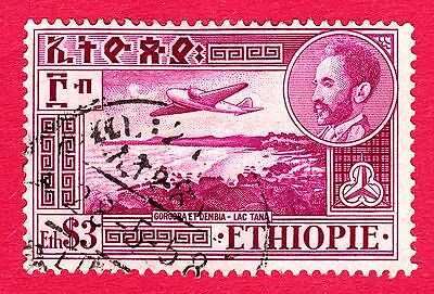 Ethiopia Stamps. 1947 $3 Air Mail. SG383. Used. #2823