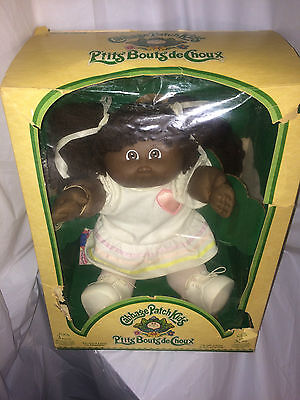 Cabbage Patch Kid Vintage Doll Black African American Gir In Box
