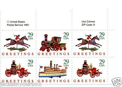 2711.4 BLOCK OF 6 ZIP & COPY COMBO, CHRISTMAS TOYS, 29 ct 1992 MNH Multi-color