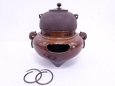 3027796: Japanese Tea Ceremony / Kimen Buro (Brazier) & Kama (Kettle)