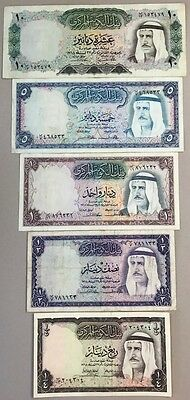 Kuwait Banknotes, Second Issue 1968, Complete Set (1/4 To 10 Dinars)