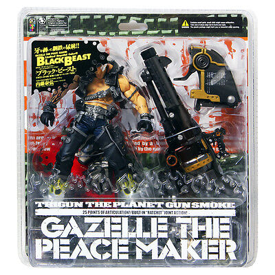 Trigun Gazelle the Peacemaker Action Figure Limited Edition Kaiyodo Anime Japan