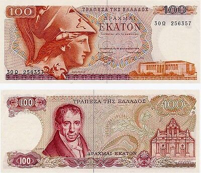 GREECE 100 DRACHMAI 1978 UNC P-200b