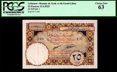 Lebanon P#1 1925 25 Pastres The Only One Known As Unc Pcgs Unc 63 Museum Note