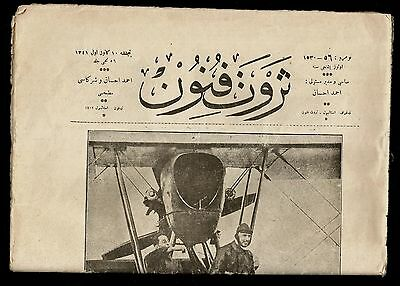 Middle East Egypt 1925 Old Turkey Magazine Sarwat Fenoun.ثروت فنون .large16Pges
