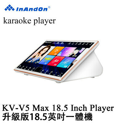2016 New Type INANDON karaoke player KV-306 with harddisk in. Chinese songs Wifi