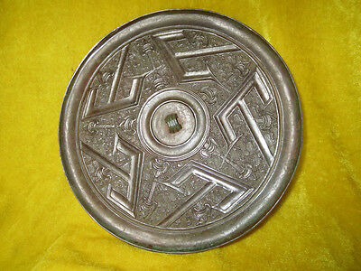 Rare Beautiful China Ancient Paktong Copper Carved Symbol Plate Mirror