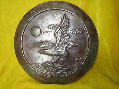 Rare Beautiful China Ancient Paktong Copper Carved Eagle Plate Mirror