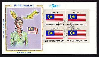 Asia 1982 UN United Nations Malaysia Malaysian National Flag & Map cachet cover