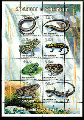 Khakassia 2011 Sheet Reptiles Frogs Lizards Snakes Grenouilles Lezards Serpents