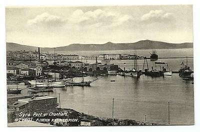 Greece Cyclades Syros Island Syra Port Et Chantiers Old Postcard