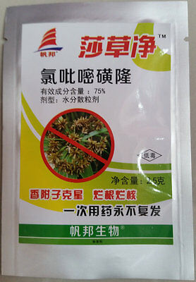 Selective weed killer (nutsedge and broadleaf) Halosulfuron 5 g for 14 L water
