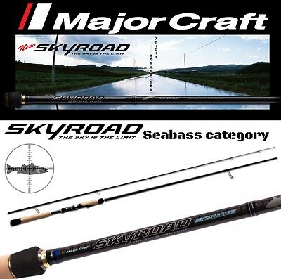Major Craft Seabass Serie Skyroad Spinning Rods