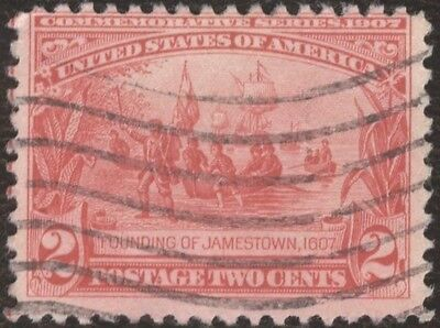 Stamps United States # 329, 5¢, 1907, lot of 1 used stamp.