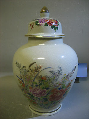 Japanese Kutani lidded ginger jar