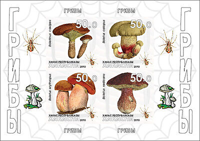 Khakassia 2010 2 Sheets Imperf Mushrooms Spiders Champignons Araignees Spinnen