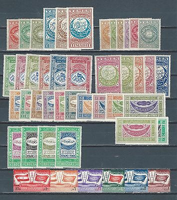 Middle East Yemen selection of mnh stamp sets  early years