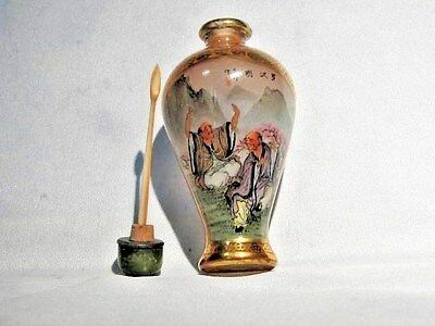 Antique Peking Glass Gold Leaf Reverse Painted Snuff Bottle Signed