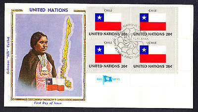 United Nations UN 1984 Chile National Flag Map cachet cover South America FDC